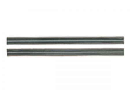 Metabo Hartmetall Wendehobelmesser bei handwerker-versand.de günstig kaufen