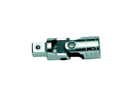 Gedore Kardangelenk 12,7mm (1/2) 73,5mm bei handwerker-versand.de günstig kaufen