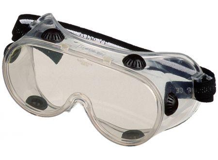 Vollsicht-Schutzbrille beschlagfrei bei handwerker-versand.de günstig kaufen