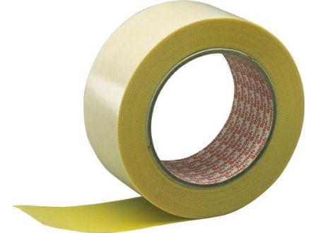 3M Teppichklebeband 9195 wiederablösbar bei handwerker-versand.de günstig kaufen