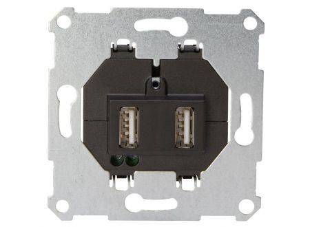 Kopp UP USB-Ladegerätsockel bei handwerker-versand.de günstig kaufen