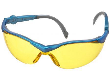 Schutzbrille gelbe Scheibe bei handwerker-versand.de günstig kaufen