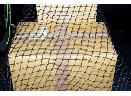 keine Angabe Abdecknetz 2,5x4,5 m MW 35 schwarz ohne Gummi