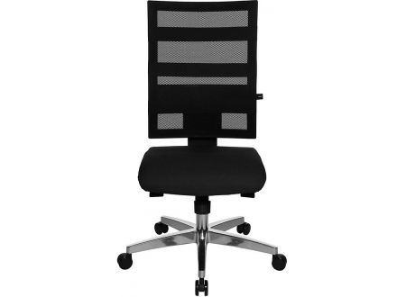 EDE Bürodrehstuhl X-Pander schwarz bei handwerker-versand.de günstig kaufen