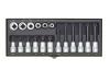 Spezial-Steckschlüsselsatz für Vielzahnschrauben